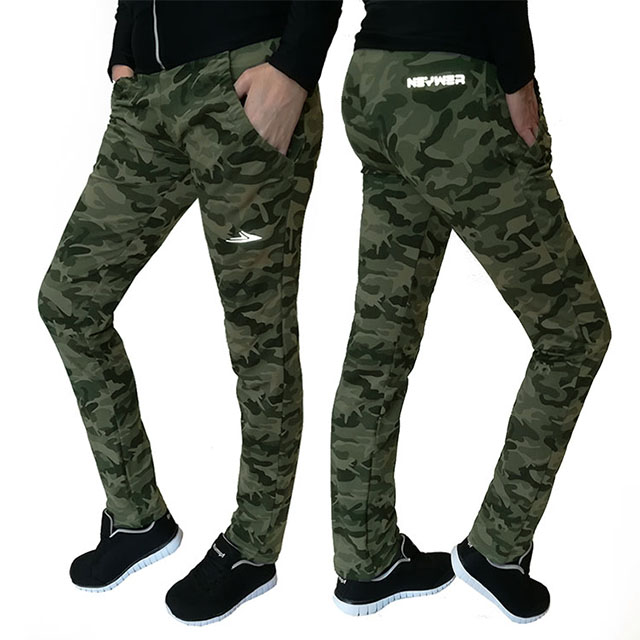 Dámské maskáčové kalhoty BK620  23bb6aa618
